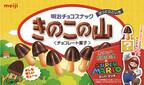「きのこの山・たけのこ里×スーパーマリオ」コラボキャンペーン開始-明治
