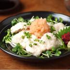 鶏むね肉の激ウマ料理 (5) 鶏むね肉の刺身風がツルッとしていてやみつき!