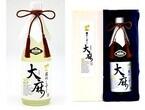 幻の酒「鳴門鯛 大麻 霧のしずく」を500本限定予約販売 - 1本30万円