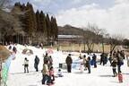 神奈川県相模原にて関東一番乗りの雪遊び! 11/23にはサンタも登場