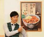 吉野家、「焼味豚丼」の再販決定! 3,000万食に迫る人気商品を東MAXが食す
