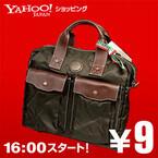 ダイヤの指輪が9円、温泉旅館も999円! Yahoo!が11/25「爆買いの日!」開催