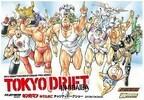 東京お台場で開催するD1グランプリに、キン肉マン作者ゆでたまご嶋田氏登場
