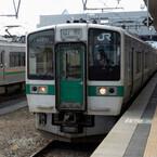 福島県のJR赤岩駅、冬の期間は普通列車も全列車通過 - 来年度以降も継続