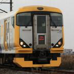 東京都を中心にJR線も大みそか&元旦に終夜運転 - 初日の出に便利な特急も