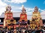 栃木県のとちぎ秋まつりは山車が向かい合って競う「ぶっつけ」で盛り上がる