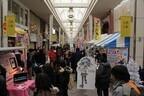 新潟県新潟市の「がたふぇす」にアニメ声優、漫画家、痛車などが大集合!