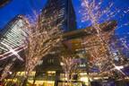 ローム、京都市右京区の年末イルミネーションを中止すると発表