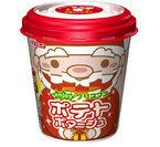 お湯を入れると容器のサンタが笑うカップスープ、エースコックが発売