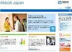アボットジャパン、早産児の呼吸器感染に関する調査結果を公開