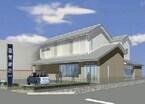 滋賀銀行、滋賀県高島市勝野に伝統的景観に配慮の「高島支店」新築オープン