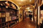 東京都八王子市・「東京ミートレア」で肉の祭典「にくフェスタ」を開催