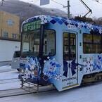 北海道・札幌市電が今年もみっくみくな件 - 3シーズン目の「雪ミク電車」