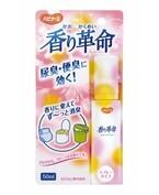 排せつ物の臭いを取り込んで花の香りに変える介護用消臭剤を発売 - ピジョン