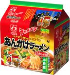麺と具材をスープで煮込む「チャルメラ あんかけラーメン」発売 - 明星食品