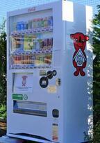 千葉県野田市で子育て支援の「チーバくん自販機」設置 - 利根コカ・コーラ