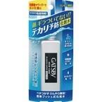 「男のアブラ」対策の化粧水がコンビニ限定で発売-マンダム