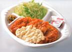 ほっともっとのチキン南蛮弁当が、12月9日まで390円で販売中