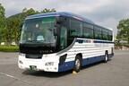 山梨県を走る中央高速バスが特別割引でお得! 「年末2回回数券」発売中