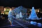 愛媛県四国中央市の冬を楽しく! 「しこちゅ~ 冬夜市2012」開催