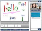 41カ国の先生と生徒がつながる! 語学などのオンライン教育「ClassDo」開始