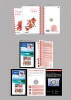 日本郵便、地方自治法施行60周年記念の貨幣入りハードカバー切手帳を発売
