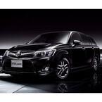 """トヨタ、「カローラフィールダー""""AEROTOURER""""」がベースの特別仕様車を設定"""