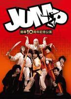 東京都・新大久保で、話題の韓流演劇とコラボした「街コン女子会」を開催