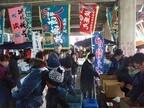 三重県志摩市の冬はうまい! 伊勢えびや牡蠣など新鮮な海産物が大集合!