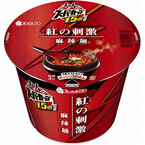 エースコック、大人のスーパーカップ「紅の麻辣麺」「白のクリーミー豚骨」