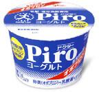 ピロリ菌を除去する「オボプロン」配合のヨーグルト、成城石井で販売開始
