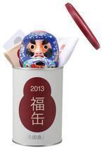 """無印良品、東北や関東などの""""縁起物""""をぎっしりつめた「福缶」を販売"""