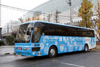 福島県郡山市の二ラク、就活中の学生向けに東京~郡山間の無料高速バス運行