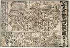 長野県・信州善光寺が東京都・両国回向院に戦後初の出開帳を実施