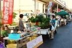 三重県伊勢神宮近くに軽トラが連なる、うらのはし軽トラ市ってどんな市場?