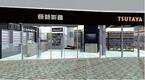 TSUTAYA、2万タイトル・3万枚の品ぞろえで、台湾・台北市内に初出店!