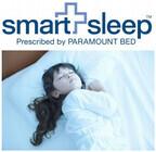 眠らないと覚えられない!? 理想の睡眠時間は●時間 - 睡眠と学習能力の関係
