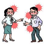 """山田隆道の幸せになれる結婚 (14) 夫婦喧嘩は夜にしたほうがいい!?--""""夫婦関係の不和""""による「仕事への影響」"""