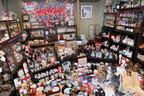 東京都・根津に1万点の作品を誇る猫のミュージーアムがオープン!