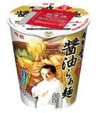 「支那そばや」佐野氏監修! 羅臼産鮭節を使用した「醤油らぁ麺」1/28発売