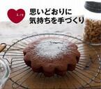 東京都原宿に、無印良品初のお菓子専門店「MUJI SWEETS MARKET」オープン