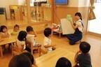幼児教室「ドラキッズ」をベースにした、保育園向け知育プログラムを展開!
