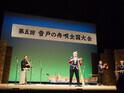 広島県呉市で、日本三大舟歌の一つ「音戸の舟唄全国大会」開催