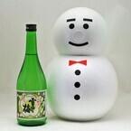 新潟県の雪とともに日本酒「雪中梅」をお届け! 「雪だるま豪雪酒」発売
