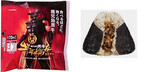 鹿児島・宮崎のファミマで「ギュージンガー・ブラックおむすび」発売