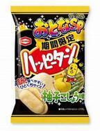 亀田製菓、おつまみにもなる大人向けの「ハッピーターン柚子こしょう味」