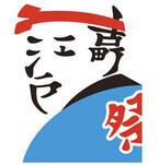 東京都・日本橋と神田で「江戸古町祭り」 -プロジェクションマッピングも!