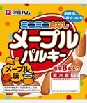 子どものおやつにもなるメープル味の甘いウインナー発売 - 伊藤ハム