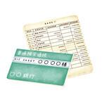"""あなたの家計簿見せて! """"給料減少時代""""の家計診断 (7) 地方出身の大学2年生、月収14万円。学生だが""""貯金ゼロ""""は不安…どうすれば?"""