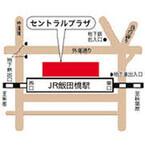 東京都と都内区市町村、借金に関する一斉相談「多重債務110番」3/5・6開催